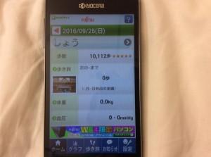 IMG_2284.JPG