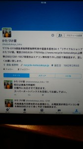 KIMG0457.JPG