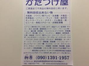 IMG_2324_2.JPG