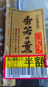 KIMG0240_2.JPG