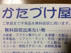 IMG_0341_3.JPG