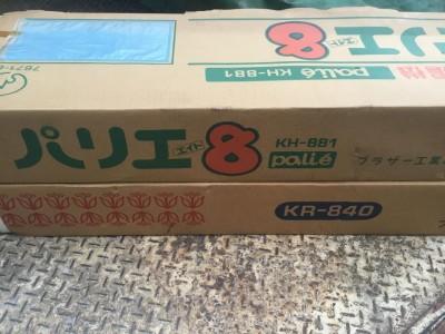 EE8C9542-199C-4ECA-AA4B-7DC9FAD4E52F.jpeg