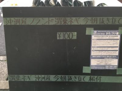 7BEFFC2F-FFE0-4C4C-A0E4-D654F92DD669.jpeg